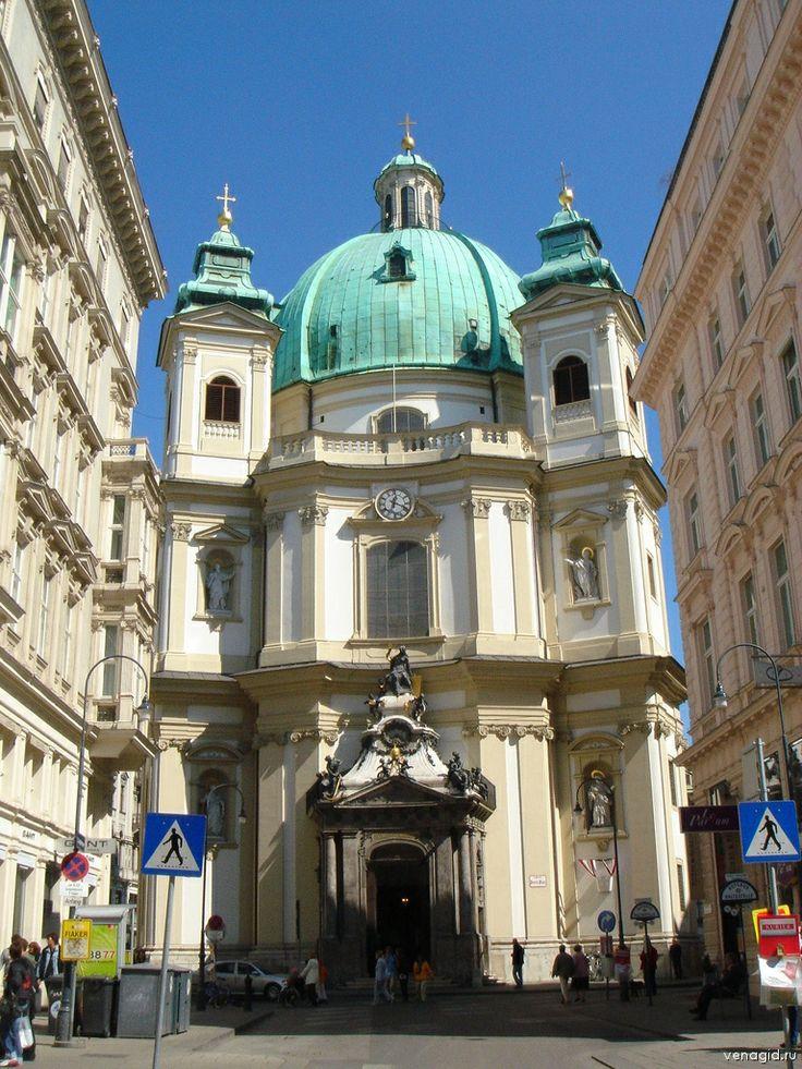 32 best Wien u003e Landmark u003e Rathaus images on Pinterest Vienna - brunnen la sculptura