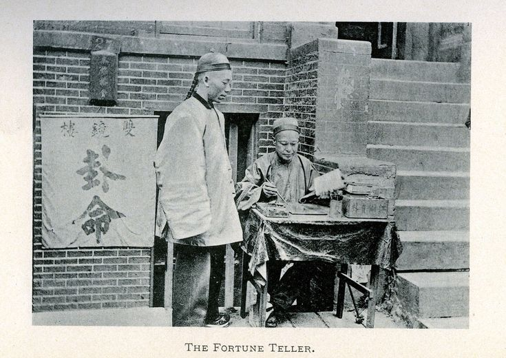 the fortune teller, San Francisco