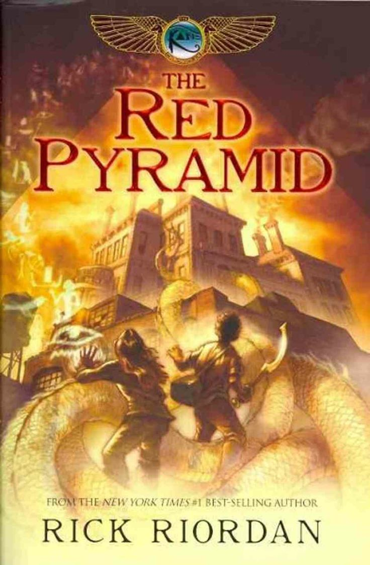 Percy Jackson + Ancient Egypt = New Riordan Series (for Ages 8 And Up)