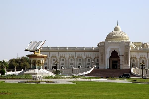 Sharjah Cultural Center (Sharjah)