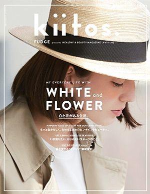 magazine_kiitos_vol2