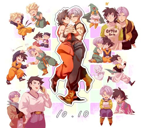 Goten & Trunks. I don't ship them, but thought this was cute.