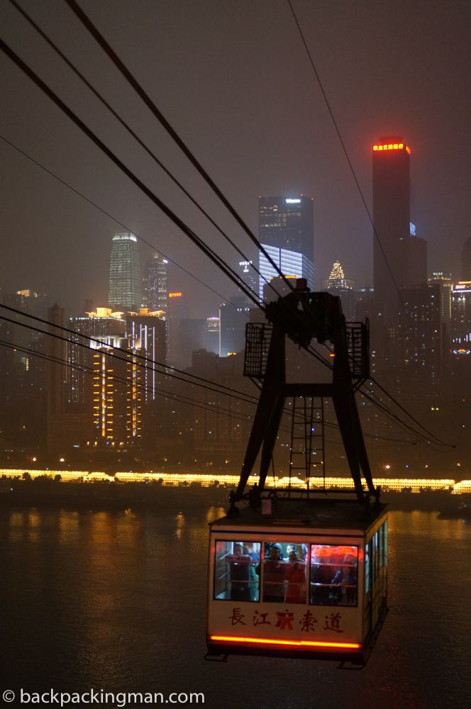 Cable car at night crossing the Yangtze River in Chongqing.
