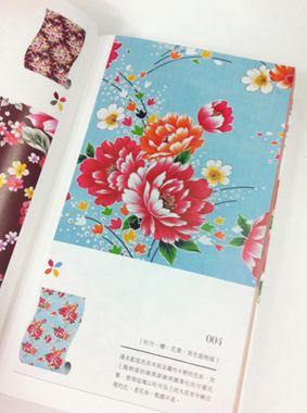 台北を代表するおしゃれ書店「誠品書店」で購入した、花布の図録。台湾の伝統的な花柄のカタログなのですが、その中にも可愛い桜がたくさん登場しています。【SPUR編集長 内田秀美】  http://lexus.jp/cp/10editors/contents/spur/index.html    ※掲載写真の権利及び管理責任は各編集部にあります。LEXUS pinterestに投稿されたコメントは、LEXUSの基準により取り下げる場合があります。