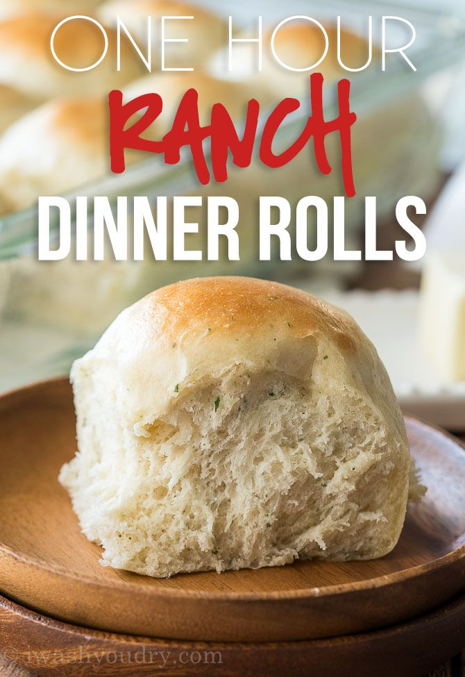These One Hour Ranch Dinner Rolls are filled with a subtle and delicious ranch flavor and hot and ready in just 1 hour! #RanchOut #AD