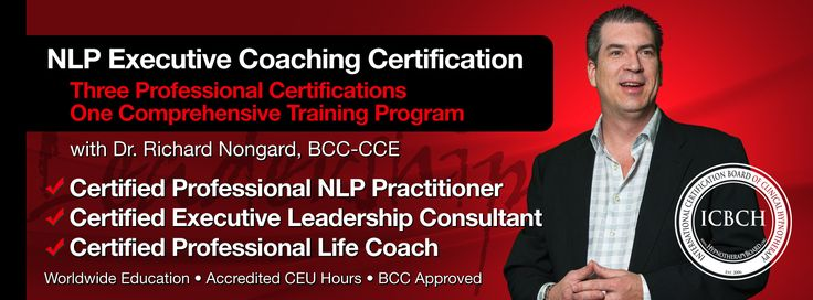 ICBCH Hypnosis Certification :: *NEW* The ICBCH NLP Executive Coaching & Leadership Certification (Three complete certifications!) - Subliminal Science - Professional Hypnosis Training, NLP Certification, Binaural Beats, Free Hypnotherapy Scripts