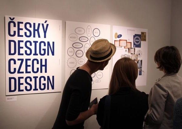 "Exhibition ""Kde je ta grafika?"""