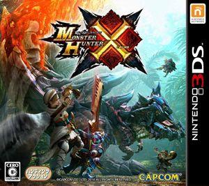 モンスターハンタークロス 3DS:楽天