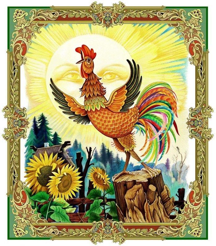 Картинка к рассказу золотой петух