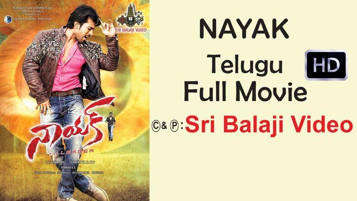 Nayak Telugu Full Movie || Ram Charan, Kajal, Amala Paul || With English...