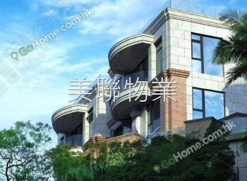 GoHome Luxury - Property for Sale Hong Kong Peak – Luxury.GoHome.com.hk