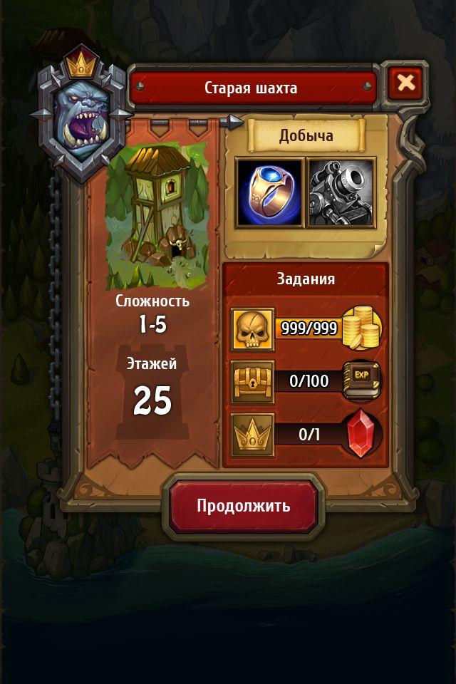 Dungelot 2 [ dungeon crawler ] - Page 2