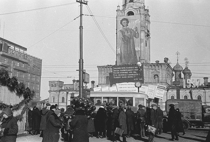 Old Pictures of Soviet Moscow | English Russia | Page 3