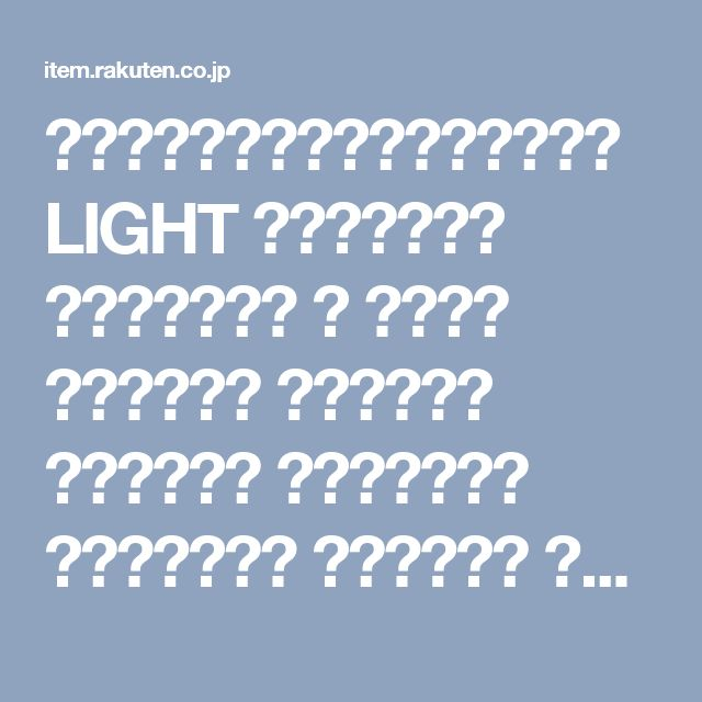 【楽天市場】ホワイトレンジラック LIGHT 上棚無しタイプ キャスター付き ( 送料無料 キッチン家具 キッチン収納 レンジラック キッチンラック キッチンワゴン レンジワゴン 炊飯器 ポット スライド棚 コンセント ):ハニカムルーム
