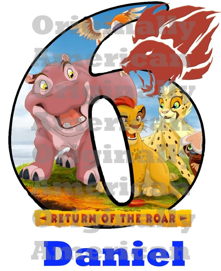 1000+ Images About Lion Guard Birthday Party Ideas On