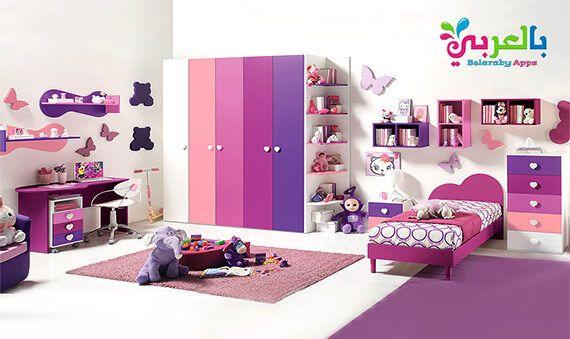 اجمل الصور غرف نوم اطفال مودرن اشيك موديلات 2020 بالعربي نتعلم In 2020 Children Room Girl Modern Kids Bedroom Kids Bed Design