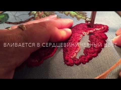 Машинная вышивка. Вышивка гладью цветка Мак. 3 часть. Freihandsticken mit der…