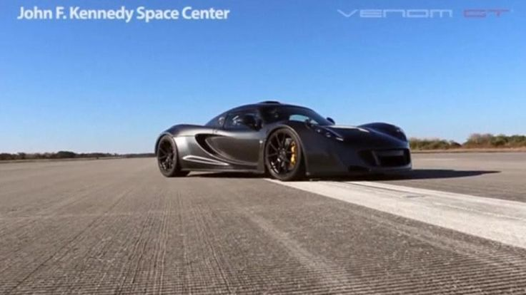 The world's fastest sports car. What do you think?