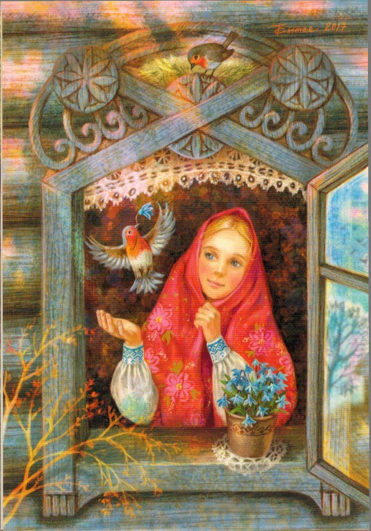 Tanya Sitaya ' Robin ' modern Rare new postcard