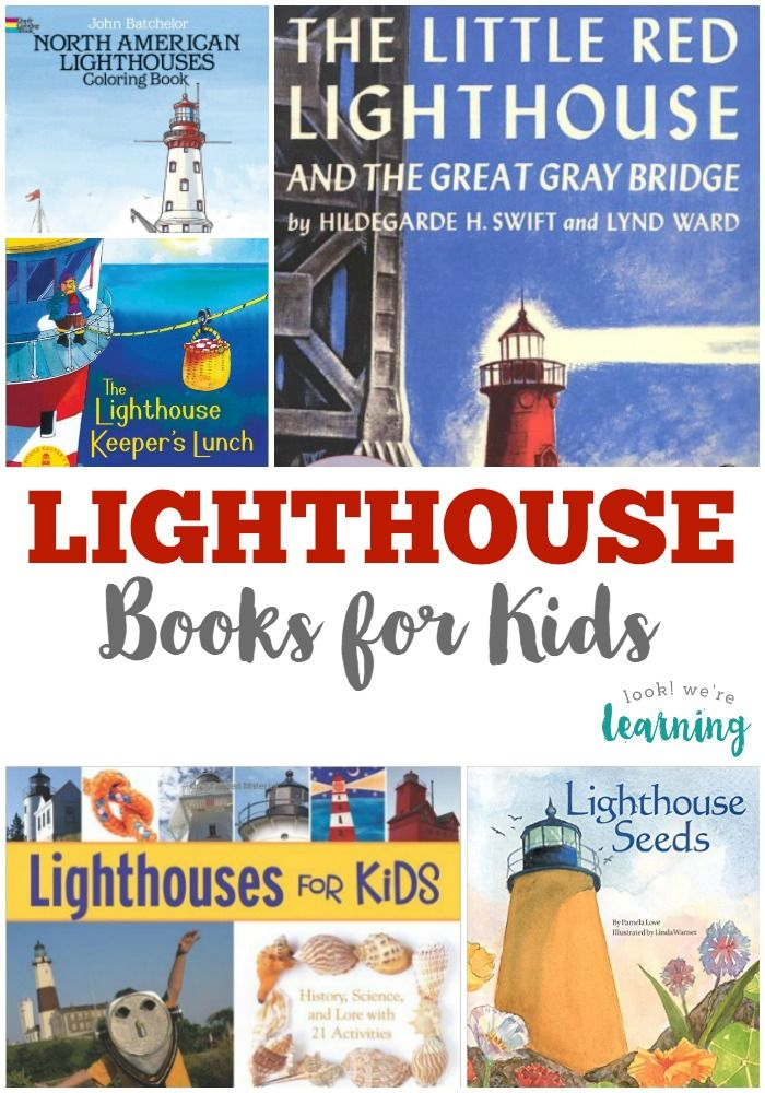 Learn about these seaside wonders with 15 childrens lighthouse books! Perfect for kids of all ages!