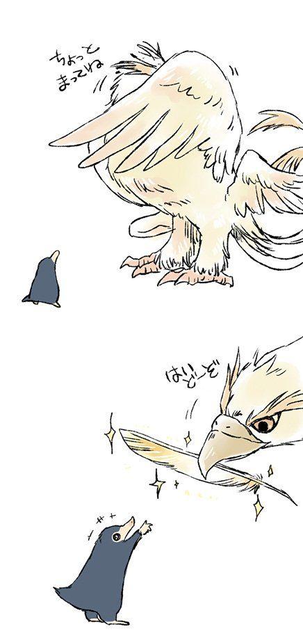 Thunderbird: Wait a moment. Thunderbird: Yup, here you go.