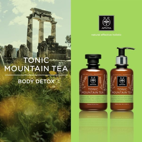 Bring the scents of #Greek #nature in your bath!Unique stimulation & antioxidant protection with greek #mountaintea from Mt.Olympos!#nature! New #tonic #mountaintea #bodycare Read more at www.apivita.com