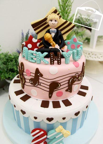 Baekhyun As A Cake Exo Cake Exo Birthdays Birthday Cake