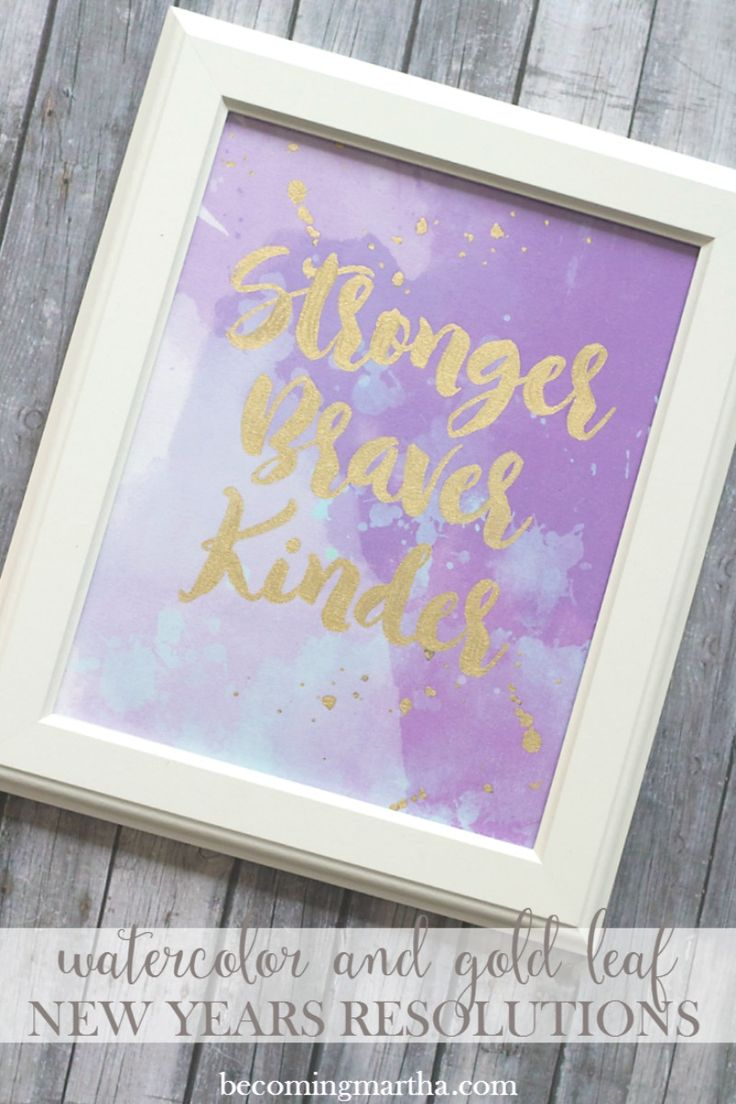 New Years Resolution Printables | These New Years Resolution Printables are jazzed up with gold leaf, and are a great reminder for us to focus on the qualities that really matter! http://sweetteaandsavinggraceblog.com/new-years-resolution-printables/?utm_campaign=coschedule&utm_source=pinterest&utm_medium=Sweet%20Tea%2C%20LLC&utm_content=Watercolor%20and%20Gold%20Leaf%20New%20Years%20Resolution%20Printables
