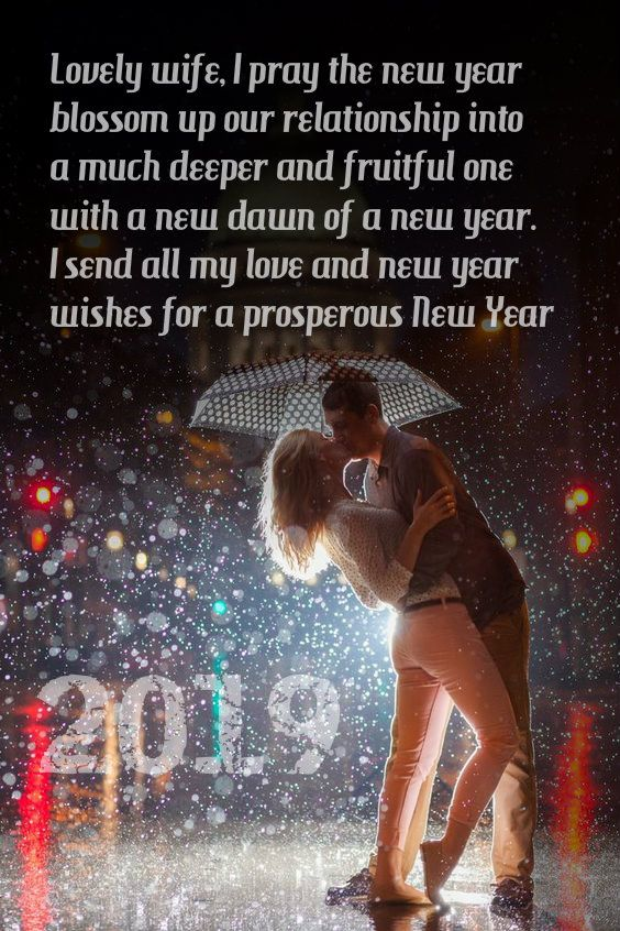 romantic new year wishes for wife and husband quotes newyearquotes newyearwishes