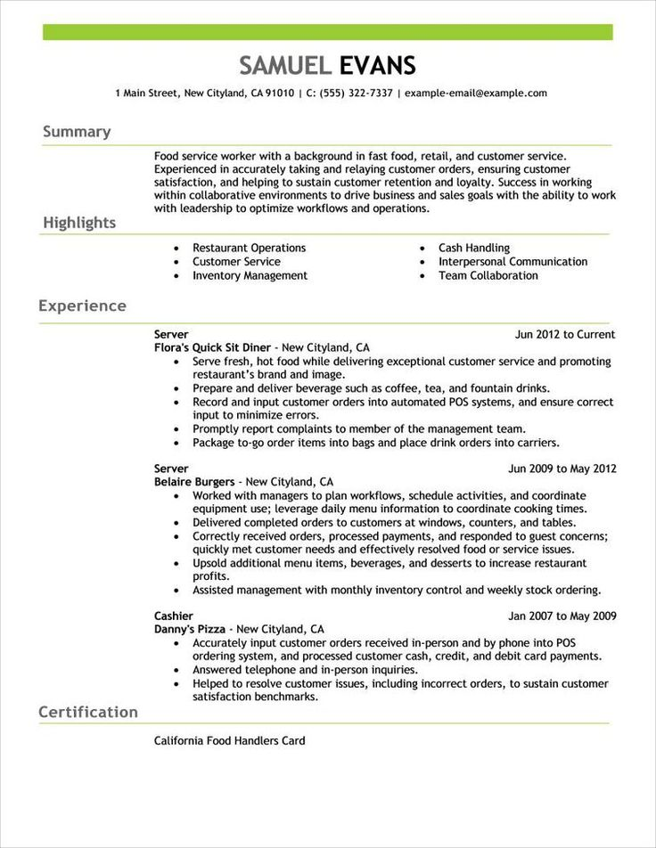 41 best Resume Templates images on Pinterest A professional - resume for food server