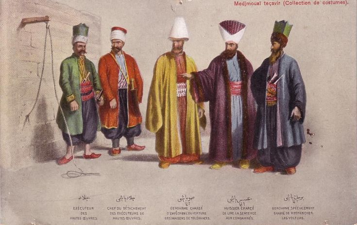 "Ottoman Turkey, Costumes, Medjmouaï Teçavir (1910s) Fruchtermann No. 123. Max Fruchtermann, 1852-1918. The most prominent early publisher of Ottoman postcards, at the age of seventeen he opened a frame-shop at Yüksekkaldirim Istanbul. It is hard to underestimate his role in the publishing scene that followed. He was one of the first ""editeurs"" (if not the very first) to create postcards depicting the Ottoman Empire."