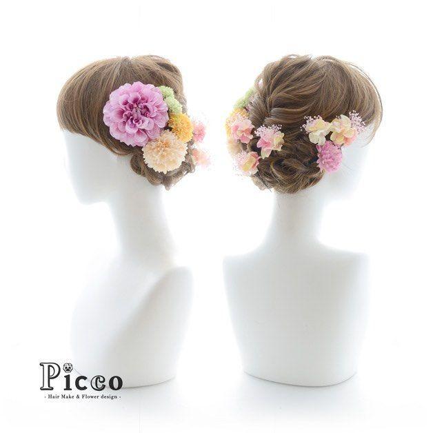 Gallery 191  Order Made Works Original Hair Accessory for SEIJIN-SHIKI  #ピンク をベースに #パステル トーンな #お花たち で まとめました # バックに 広がる #ちょんちょん #小花 が#素敵 #可愛い #髪飾り # #成人式 #振袖 #2016 #オーダーメイド  # #花飾り #造花 #ヘアセット #アップスタイル #前撮り #成人 #着物  #hairdo #flower #hairaccessory #picco #kimono #japanesestyle #pastel #cute  Twitter , FACEBOOKページ始めました→「picco」で検索 いいね、フォロー宜しくお願いします。