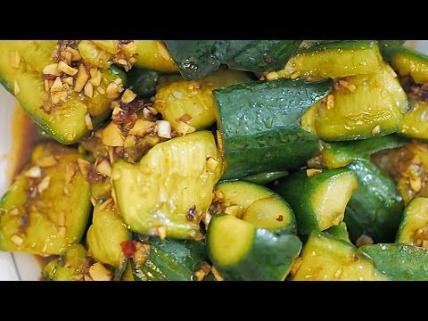 ▶ GARLIC CUCUMBER recipe – YANYUM (중국식 오이 무침 凉拌黄瓜) - YouTube