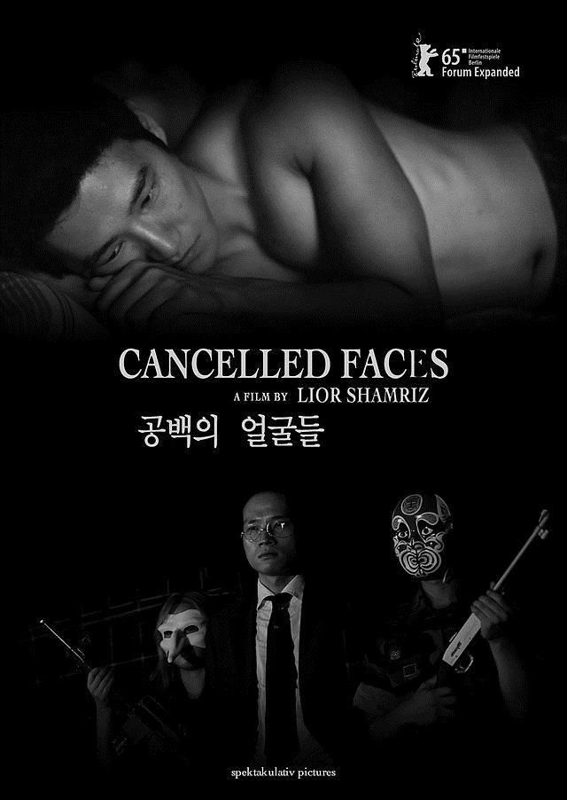 Cancelled Faces