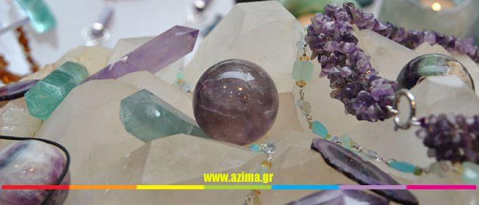 Σφαίρες Κρυστάλλων και Ορυκτών και η ενέργεια τους