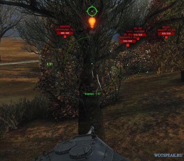 World Of Tanks mods : 9.20.1.1 ProAim AimBOT By Makct