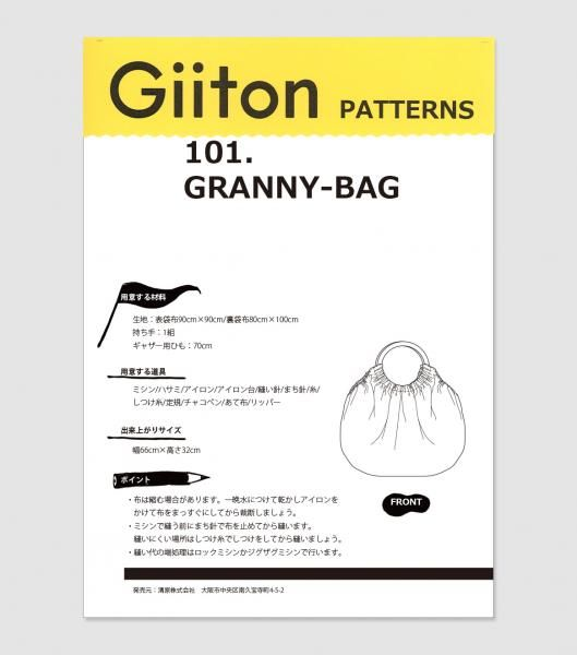 Giiton PATTERNS 【101.GRANNY BAG】