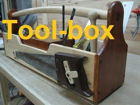 Ящик для инструментов.Tool-box - YouTube