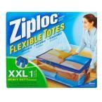 22-Gal. Flexible Heavy Duty Plastic Storage Tote (5-Pack), Clear Plastic