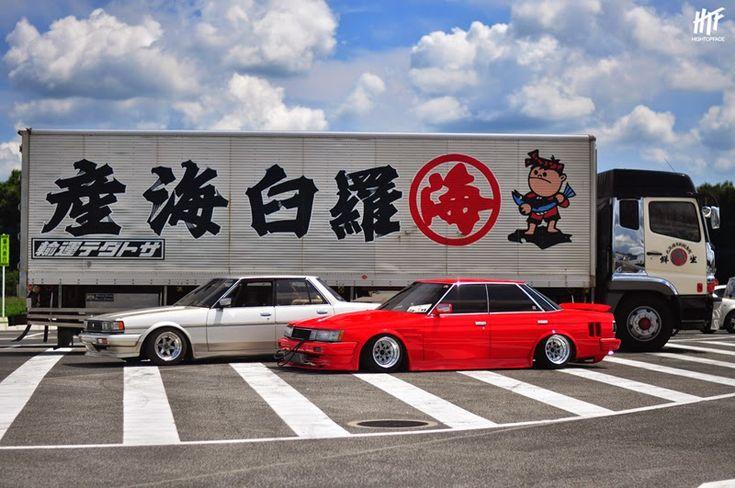 トヨタ GX71 マークII // 茨城  Toyota GX71 Mark II // at Ibaragi