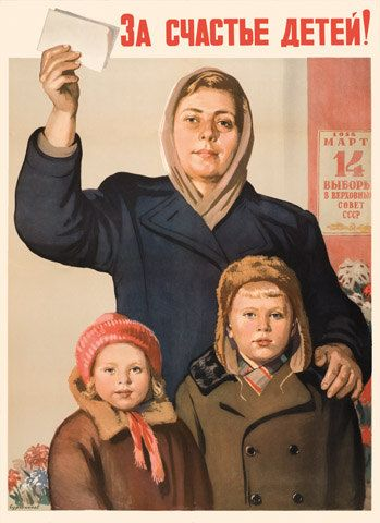 """""""For the happiness of our children."""" Soviet Election Postcard from the 1920s to the 1960s (1954)"""