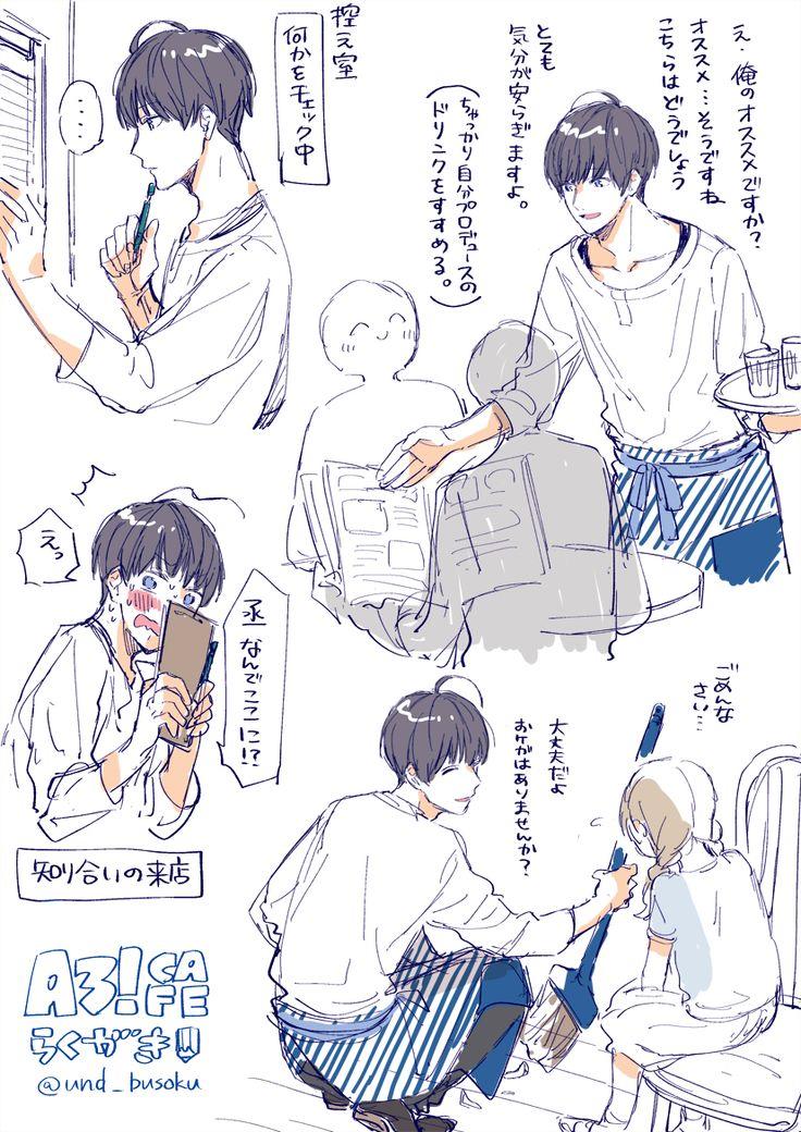 ※紬いづ(紬→いづ) 普段サラサラの人が風や寝ぐせやセットで髪乱すの最高に好きpic.twitter.com/MDFSNJ9DLx