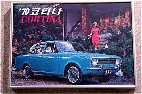 한국자동차문화연구소 정영선 소장님의 소장품으로 제작되어 삼성교통 박물관에 전시되어 있습니다. 카탈로그로 보는 국산 올드카들을 자동차 회사별로 소개합니다. 현대. 신진지프 - 거화 - 동아 - 쌍용. 시-바ㄹ 자동차 아시아 - 기아 신진 -