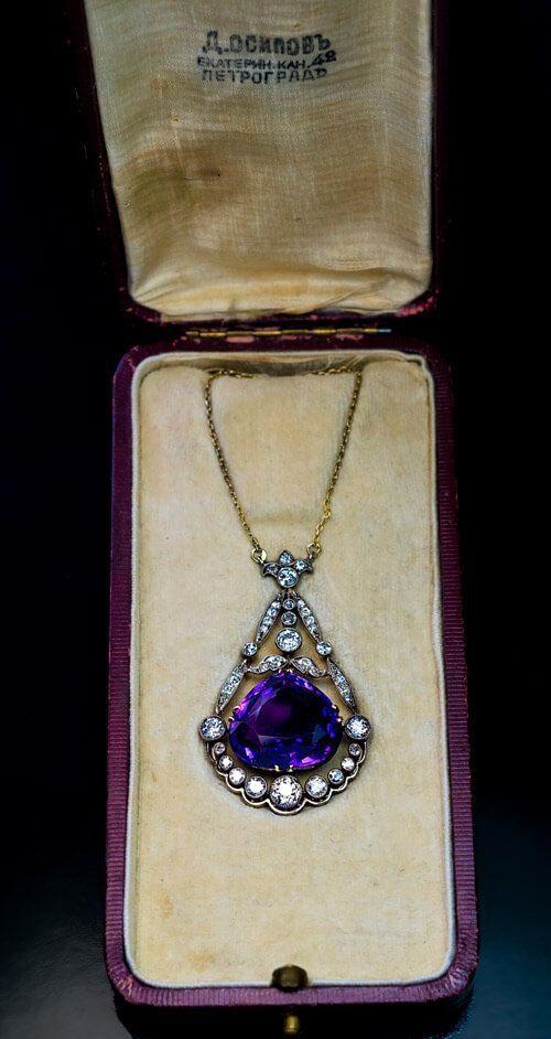 Rare Antique Russian Siberian Amethyst Diamond Nec…