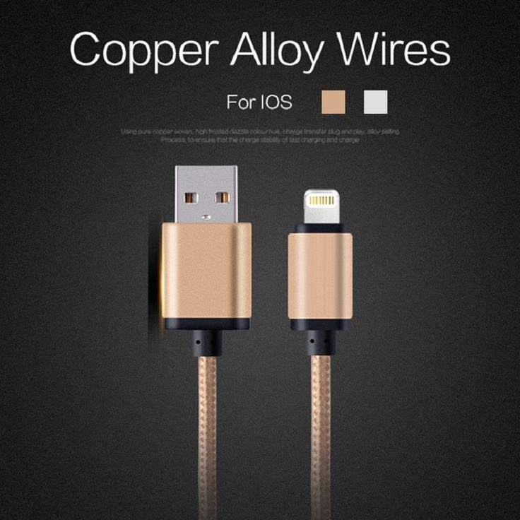 Find More Mobile Phone Cables Information about For iPhone 1m 2m USB Sync Data Cable High Quality Alloy Metal Brauded Mobile Phone Cables For Lightning ports with Gold / Silver,High Quality phone patch cable,China cable necklace Suppliers, Cheap phone charge cable from Leegotech on Aliexpress.com