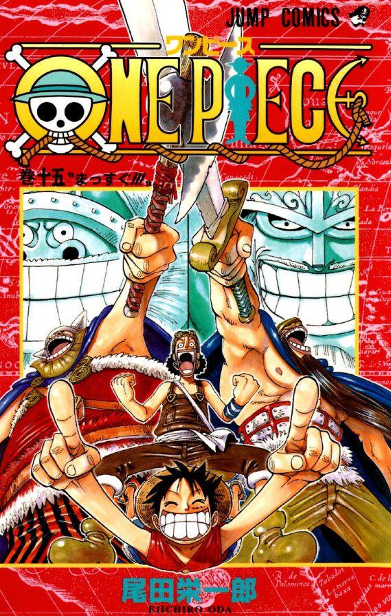 One Piece Vol. 15 ... Straight Ahead!!!