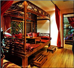 Best 25 Asian furniture ideas on Pinterest Asian decorative