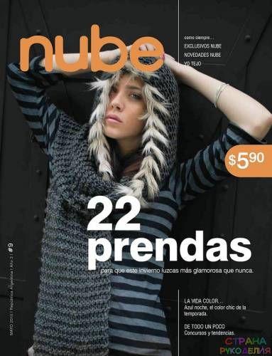 Numărul nube 9, 2010 - Revistele non-ruse - Reviste pe brodată - meșteșuguri țară