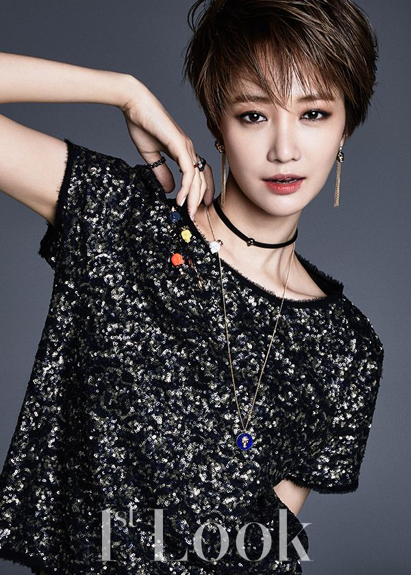 Korean Actress 고준희 Go Joon Hee - 1st Look Magazine Vol.101