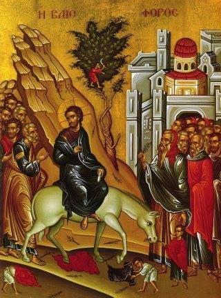 Κυριακή των Βαΐων, η ημέρα που γιορτάζεται η ανάμνηση της θριαμβικής εισόδου του Ιησού Χριστού στα Ιεροσόλυμα. Χρόνια πολλά Βάϊε, Βάγια & Δάφνη!!!